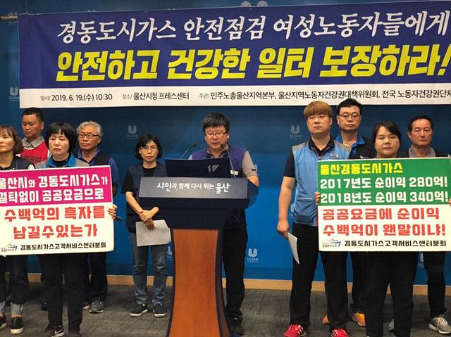 경동도시가스 기자회견 사진.jpg