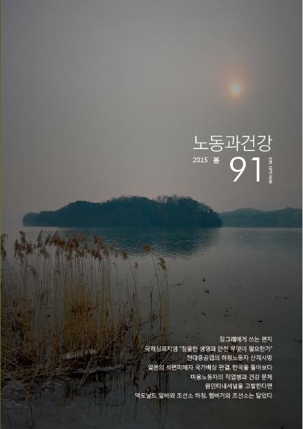 2015 봄 표지.PNG
