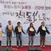 [프레시안] 간병노동자는 근로기준법 예외, 돌봄노동은 비공식노동?