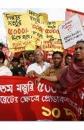 [해외이슈 1] 방글라데시 의류노동자들의 임금인상 투쟁