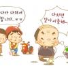 """[경향신문] 알바 시작 女학생 1시간 만에…""""사장님..."""""""