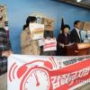 보도자료] 환노위 통과 직장내괴롭힘금지법 국회 조속 통과 촉구 기자회견