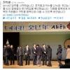 '죽음으로 몰고 간 징벌' 서초구청 청원경찰 돌연사
