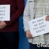 카나리아의 울음, 메탄올 실명 노동자 추가 산재 신청 기자회견 (보도자료 첨부)