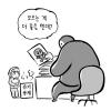 [인권오름12/15]  김명희의 인권이야기- 우리에게는 알 권리가 있다