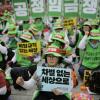 공공부문 비정규직 노동자들의 파업을 지지한다.