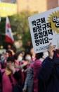 박근혜 정부의 '노동개혁' 이슈는 노동자 건강 이슈