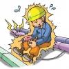 [고용노동부]산업재해 다발 사업장 명단