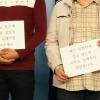 한겨레] 메탄올 실명노동자가 겪은, 재활 필요한 재활정책