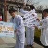 인천 송도에 삼성자본의 영리병원 설립, 절대 안 된다
