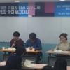 2016 UN 기업과 인권 실무그룹 방한 맞이 보고대회 (메탄올 보고서 첨부)